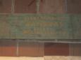 Closeup of Sign